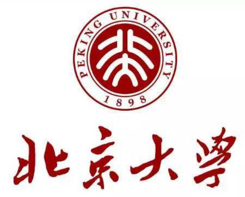 Logo Peking University